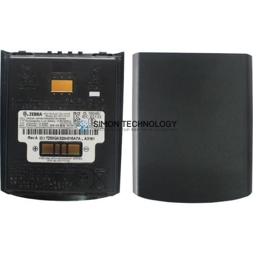 PDA-BAT-CK3-2400
