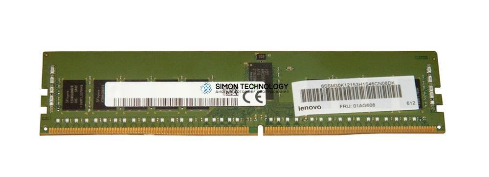 Оперативная память Lenovo Lenovo DDR4-RAM 8GB PC4-2400T ECC RDIMM 2R - (01AG608)