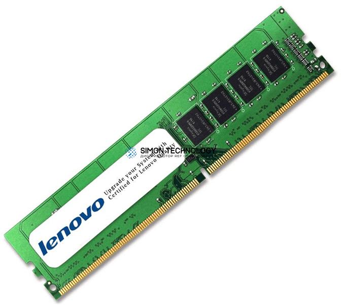 Оперативная память Lenovo Lenovo ThinkSystem 16GB TruDDR4 2933MHz RDIMM (01KR354)