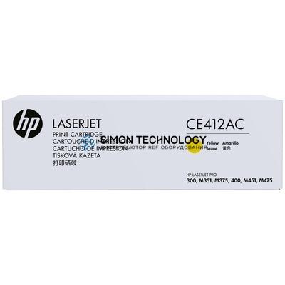 HP 305A - Gelb - Original (CE412AC)