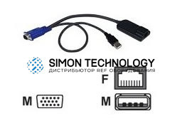 Avocent AVOCENT - USB SERVER INTERFACE MODULE (DSRIQ-USB)