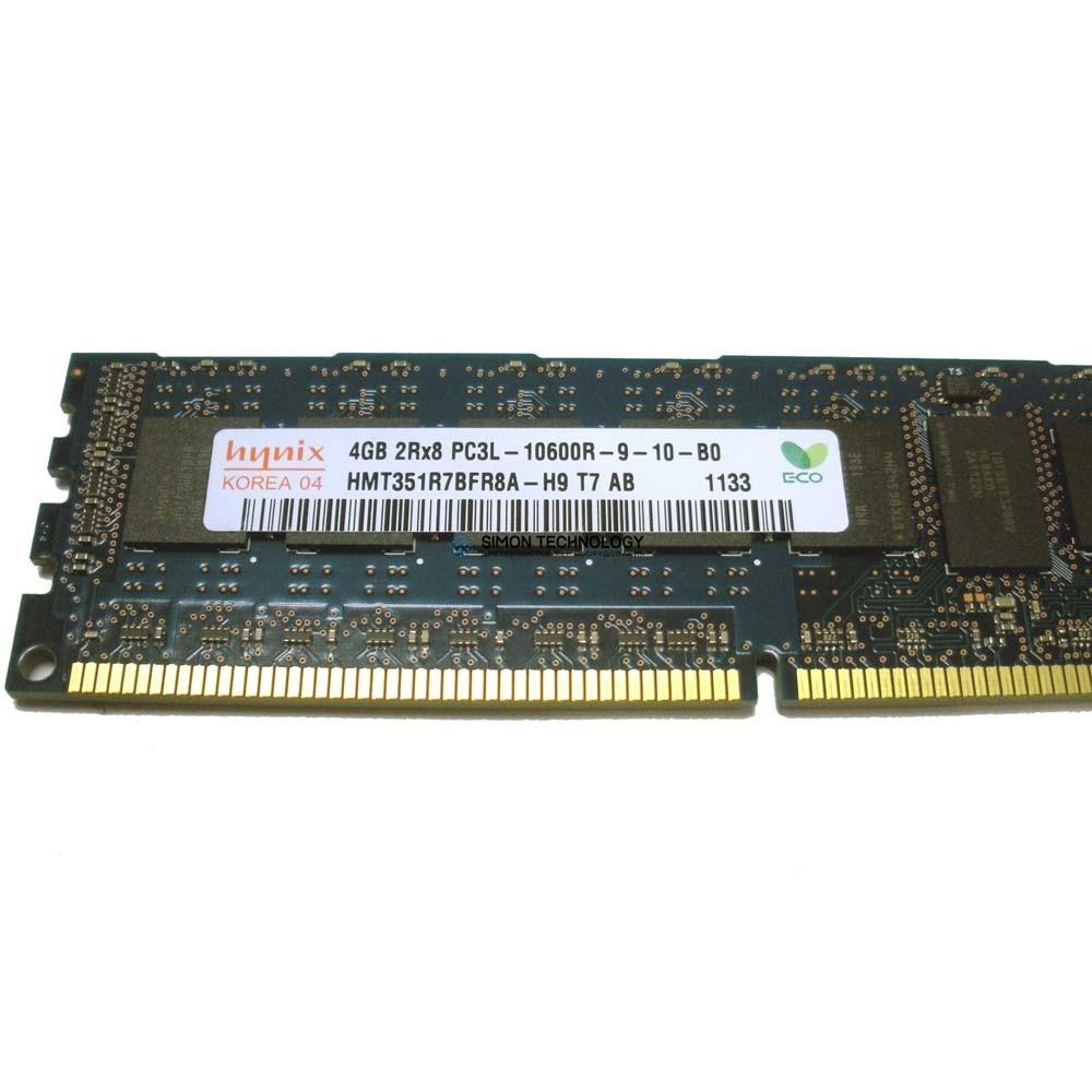 Оперативная память Hynix HYNIX 4GB DDR3 1333MHz 2Rx8 RDIMM (H5DDH-OEM)