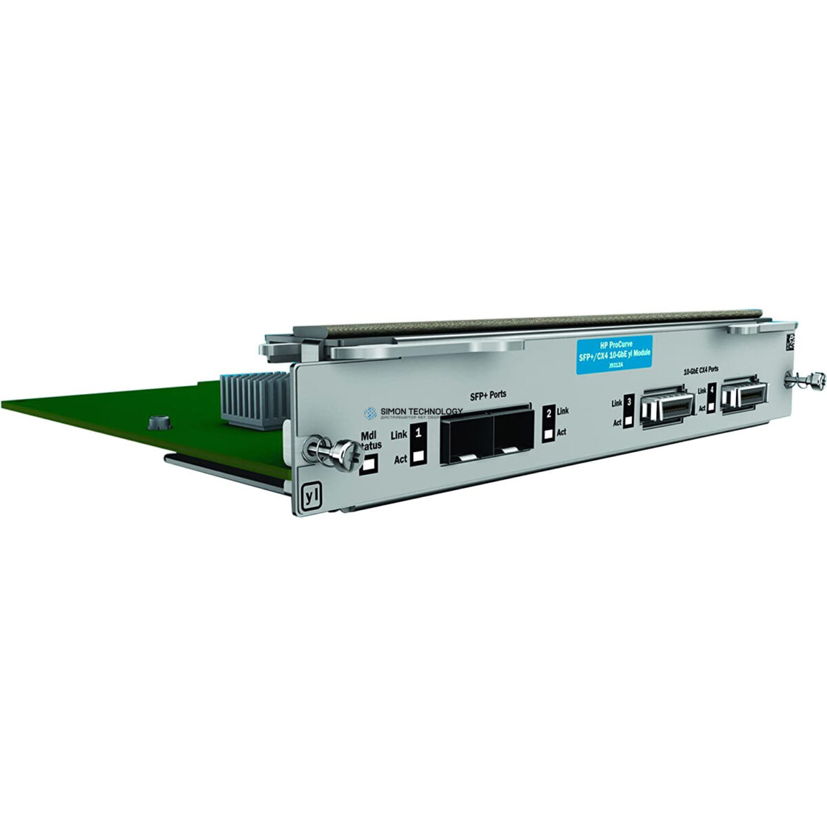 Модуль HP HP PROCURVE 10GBE 2P SFP+/2P CX4 YL MODULE (J9312A)