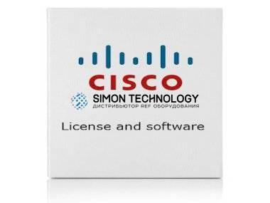 Cisco ASA 5500 5 Security Contexts License (L-ASA-SC-5=)