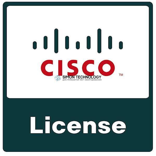 Cisco CISCO Enterprise Services upgrade license for 16/24 port (L-C4500X-16P-IP-ES)