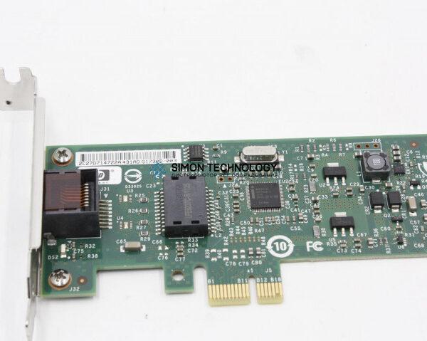 Сетевая карта HP HP PCI EXPRESS GIGABIT SERVER ADAPTOR (NC112T)