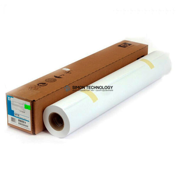 HP Premium Instant-dry S n Photo Paper Foto-Papier - 260 g/m? (Q7996A)