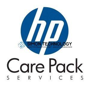HP Custom Media Cassette - Medienschacht - 400 Bl?tter (U8CR0E)