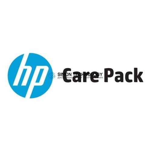 HP Electronic Care Pack Next Business Day Hardware Support (U8ZW7E)