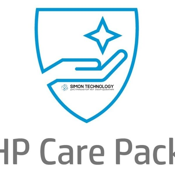 HP Electronic Care Pack Next Business Day Hardware Support (U8ZW9E)