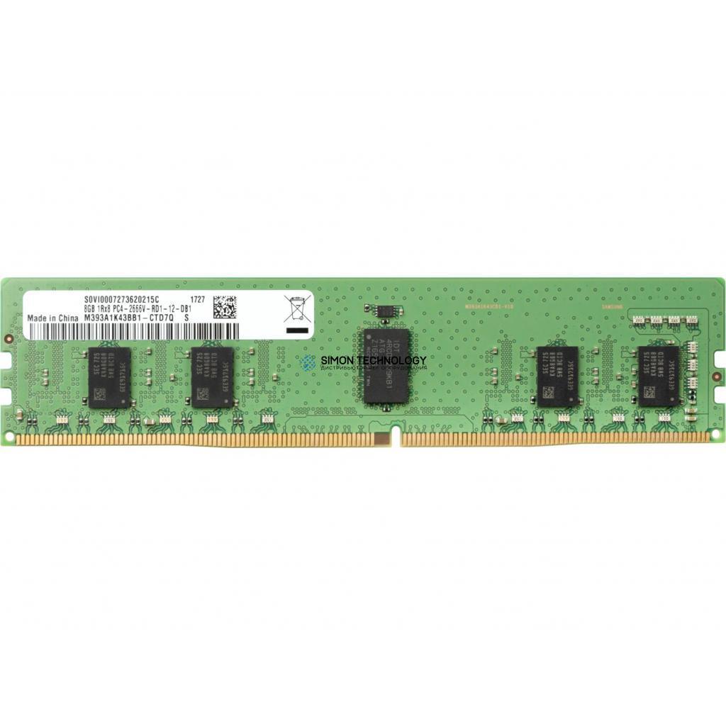 Оперативная память HP HPI Memory 8GB DDR4 2600 MHz ECC RDIMM (1XD84AA)