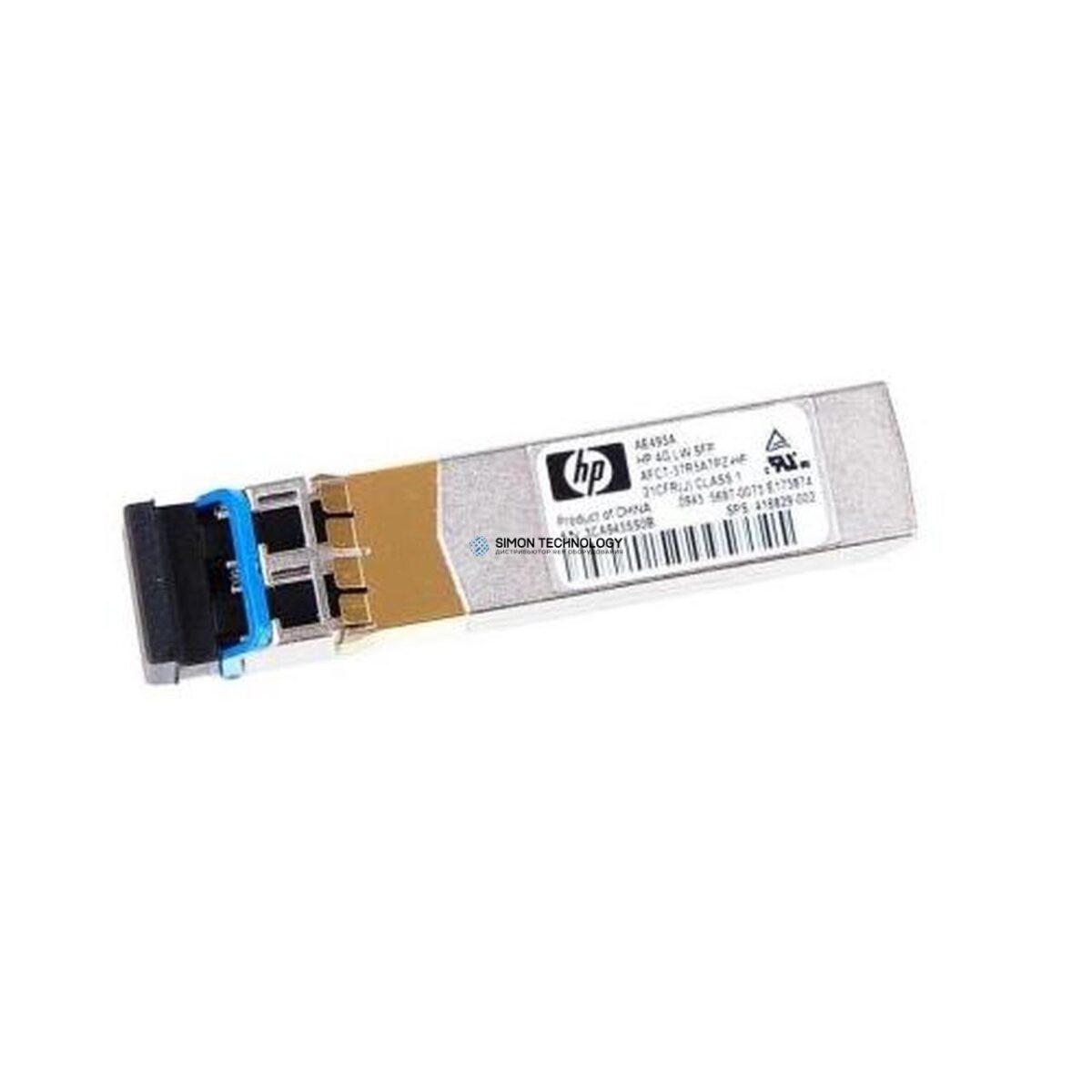 Трансивер SFP HP HPE TRANSCEIVER 4 GB 10KM LONG WAVE (416829-002)