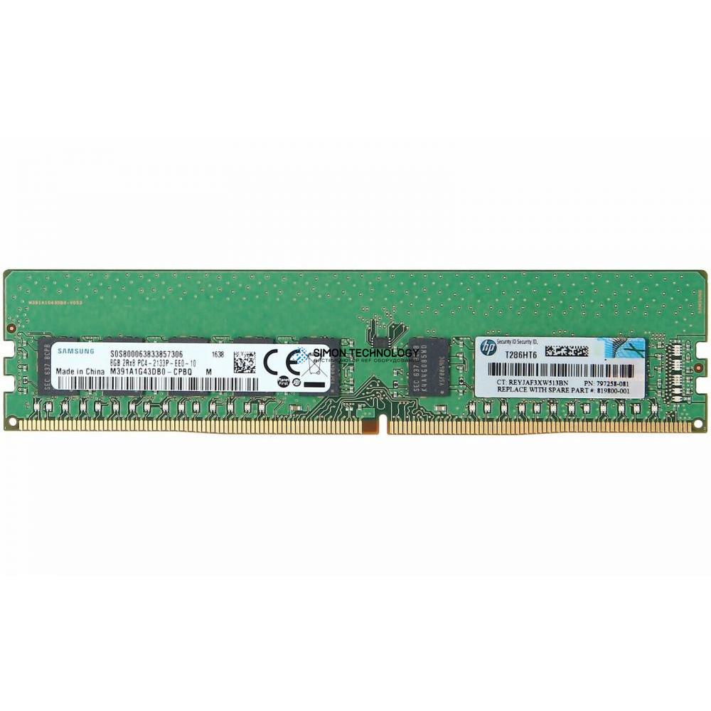 Оперативная память HPE Memory 2GB DIMM PC2-5300.FB.SR (430451-001)