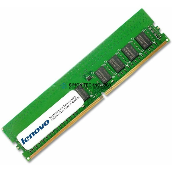 Оперативная память Lenovo Lenovo DDR4 - 8 GB - SO DIMM 260-PIN - 2133 MHz / PC4-17000 - 1.2 V - ungepuffer (4X70J67435)