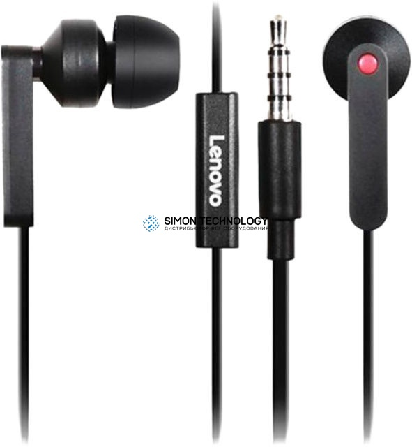 Lenovo In Ear Headphone (4XD0J65079)