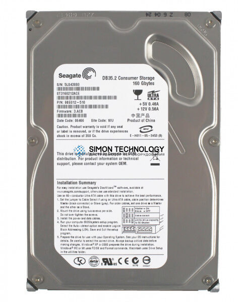 HPI HDD 1TB PHARAOH BP SATA3 NCQ (519601-003)
