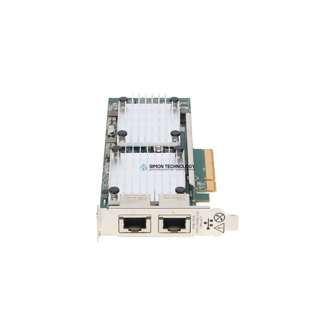Сетевая карта HP ETHERNET 10GB 530T 2 PORT ADAPTER - WITH LOW PROFILE BRKT (656596-B21-LP)