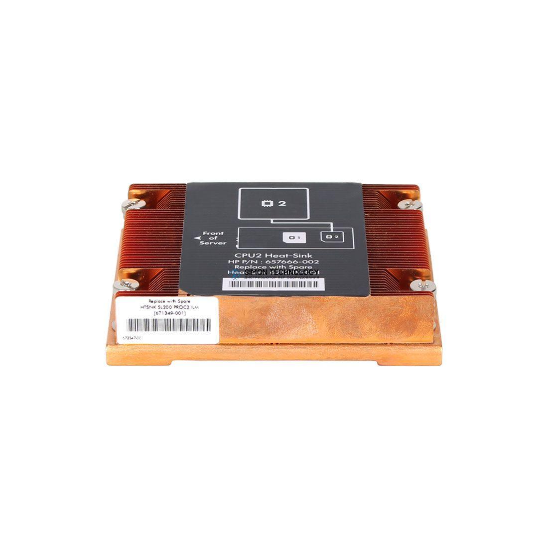 Радиатор HP SL200 SERIES CPU 2 HEATSINK (657666-002)