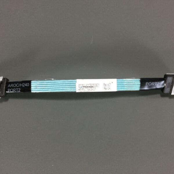 HP HP SAS-Kabel Mini SAS SFF-8087 16cm - (776408-001)