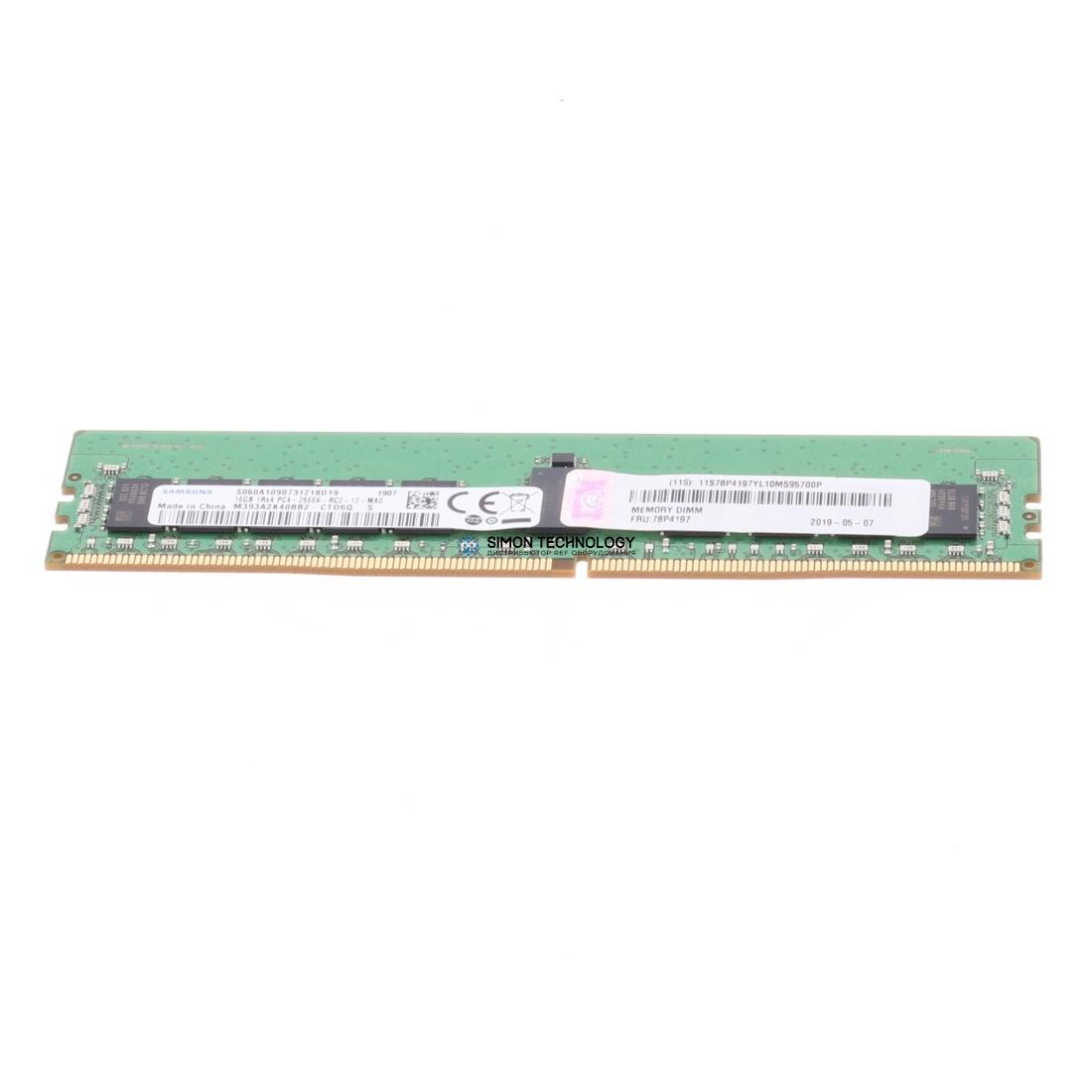 Оперативная память IBM 16 GB DDR4 Memory (78P4192)