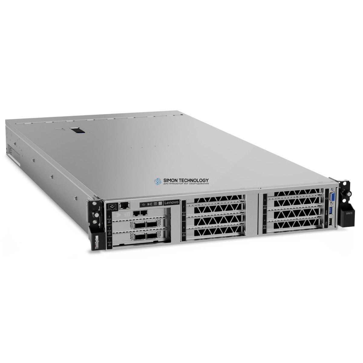 Сервер Lenovo ThinkSystem Configure To Order SFF (7Y38CTO1WW)