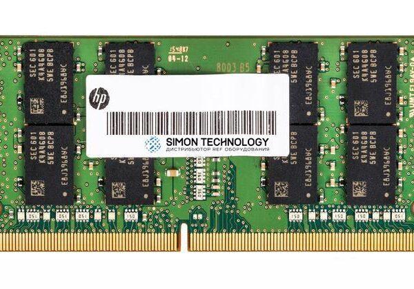 Оперативная память HPI Memory 8GB 2133MHz 1.2v DDR4 (820448-800)