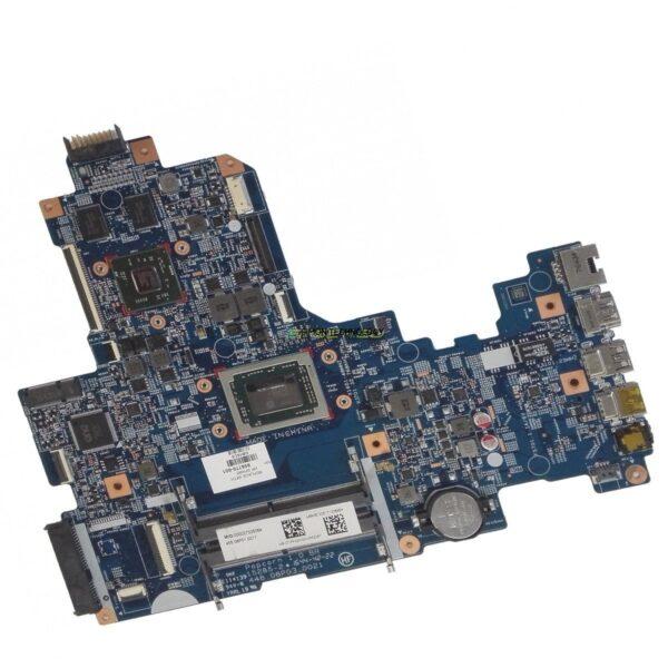 HPI MB DSCR7R16M M1-70 4GB A10 (856770-601)