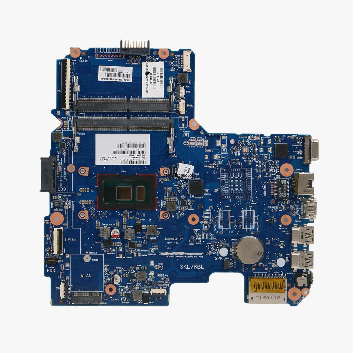 HPI MB DSC R5 M1-30 2GB i3-500 (858027-001)