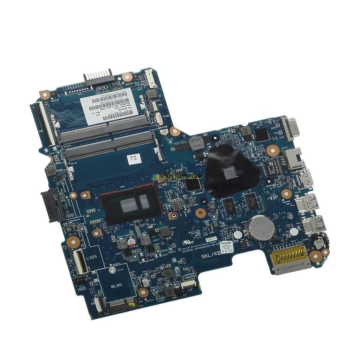 HPI MB DSC R7M1-70 2GB i7-7500U (902589-001)