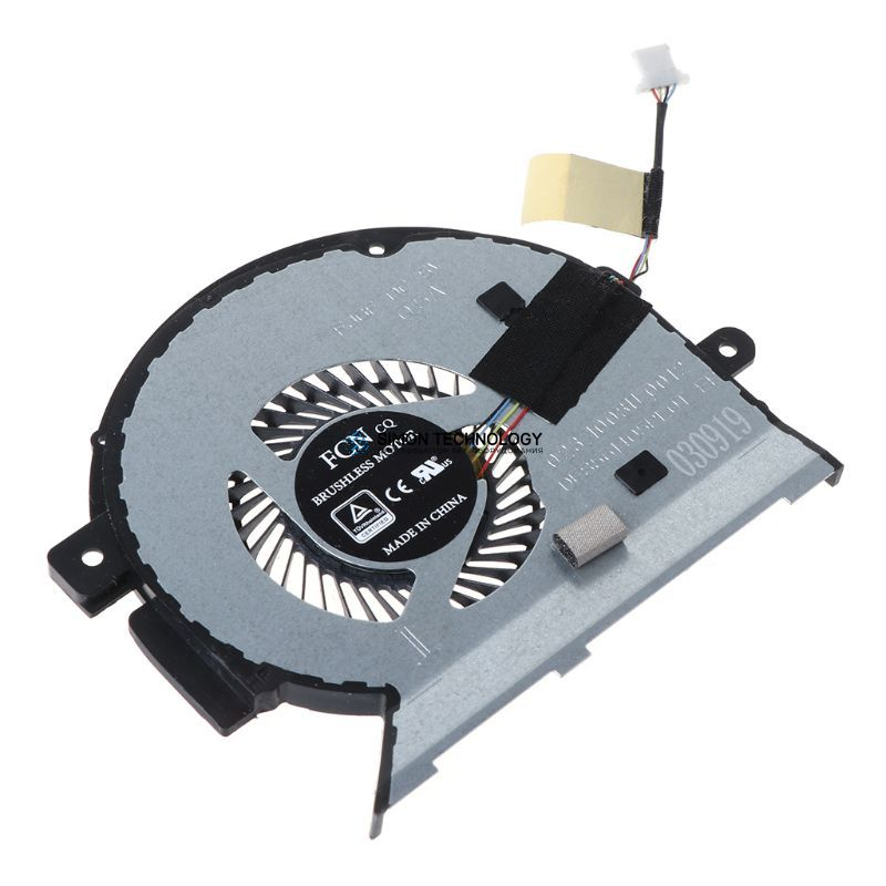 Кулер THERMAL Module (924328-001)