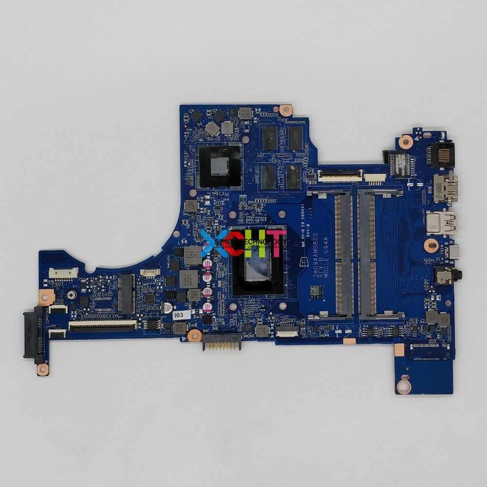 HPI MB DSC 530 4GB A12-9720P WIN (926289-601)