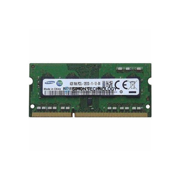 Оперативная память Dell 4GB DDR2 667MHz 2Rx4 FB DIMM (99L0307)