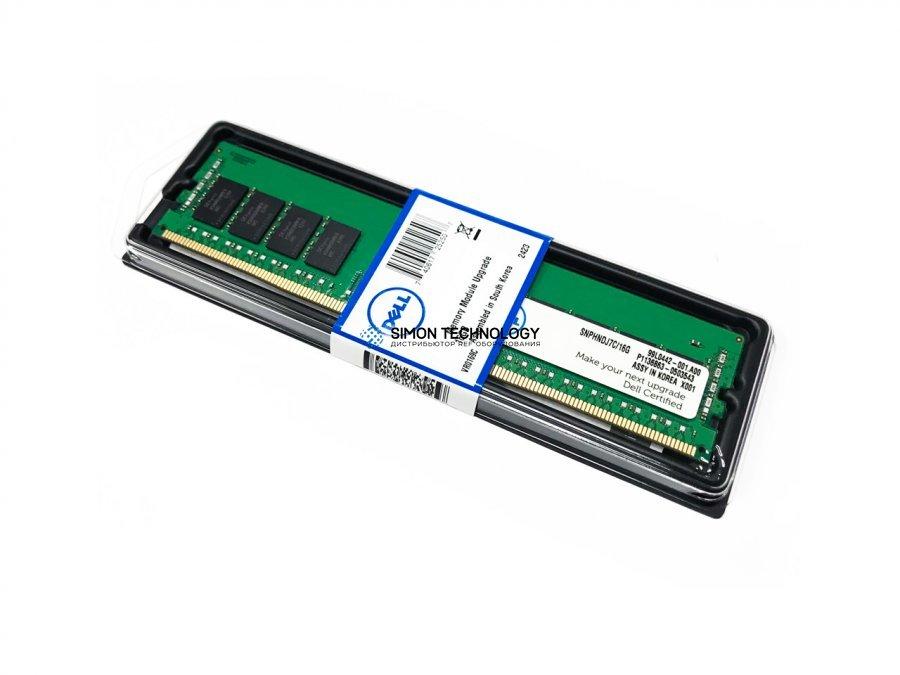 Оперативная память Dell Dell Memory 16GB 2Rx8 DDR4 UDIMM 2666MHz ECC (AA335286)
