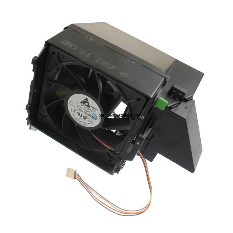 Система охлаждения Fujitsu System / Processor Fan Air Duct TX150 S7 - (C26361-K835-B234)