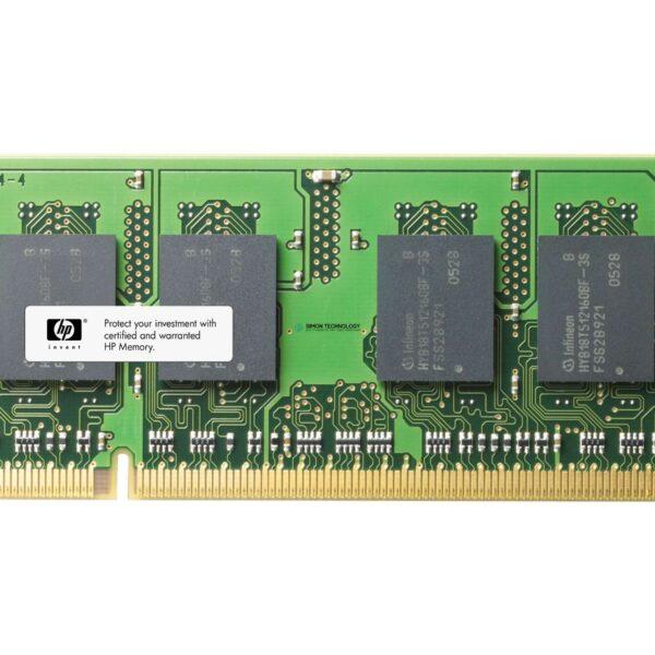 Оперативная память HP HP 512MB DDR2 PC2-5300 MEMORY MODULE (EM993ET)