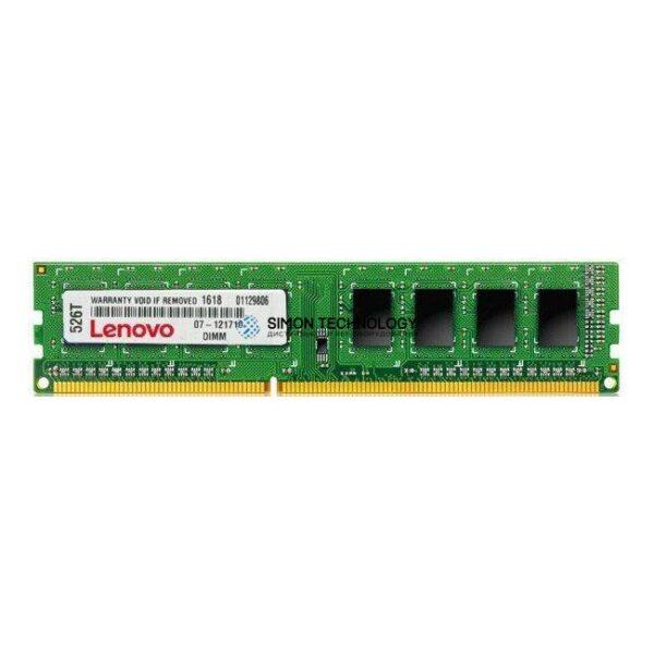 Оперативная память Lenovo 4GB DDR4 2400MHz CL17 SODIMM (GX70N46761)