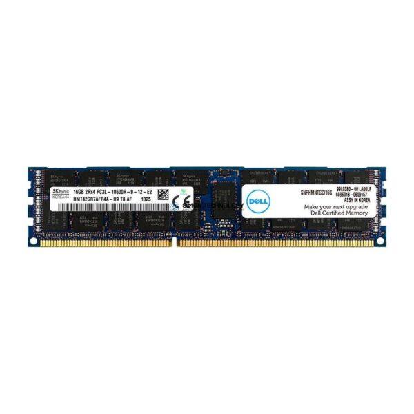 Оперативная память Hynix 16GB 4RX4 PC3L 8500R (HMT42GR7AFR4A-G7)