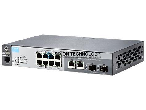 Коммутаторы HPE HPE Switch 2530-8G Support Kit (J9777-61001)