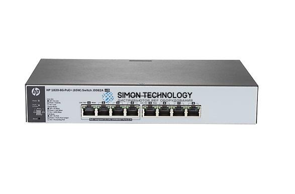 Коммутаторы HPE HPE SU 1820-8G-PoE+ (65W) Switch (J9982-61001)