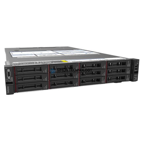 Сервер Lenovo SR650 4215/192GB/12x10TB 3.5/2x128S/930-16i/2x750W (7X06CTO1WW)