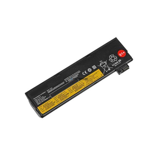 Батарея Lenovo Battery External 3c 24Wh LiIon - Batterie - 2.100 mAh (01AV422)