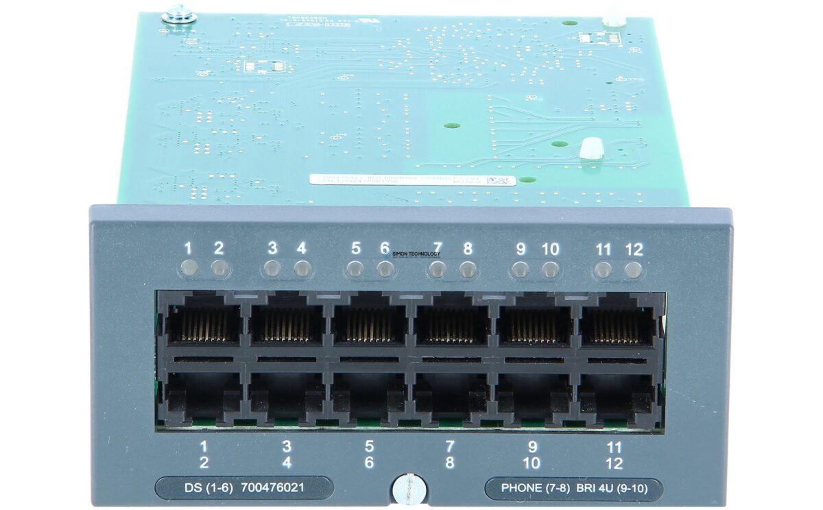 Модуль Avaya IP-Add-On-Modul Gr?n - Grau (700476021)