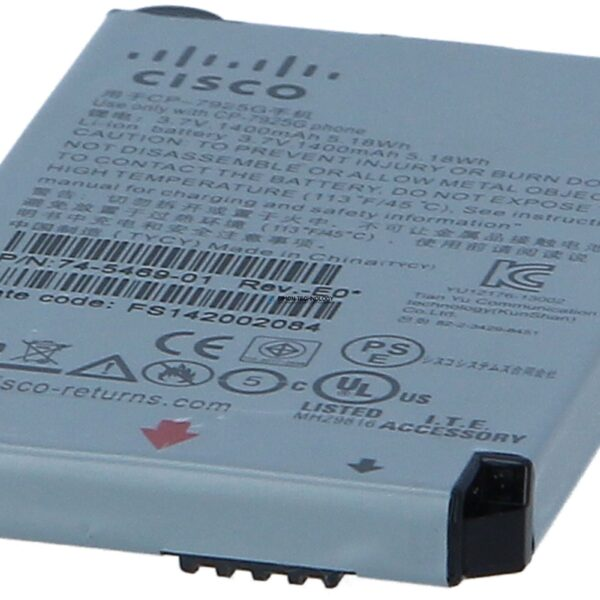 Батарея Cisco 7925G Battery, Standard (CP-BATT-7925G-STD=)
