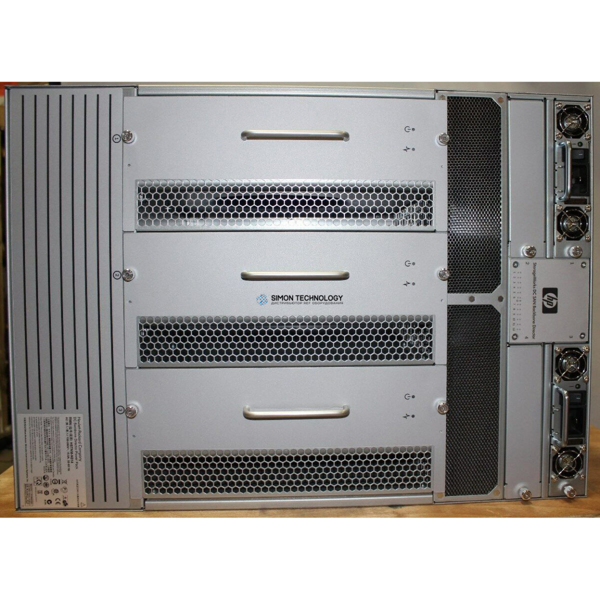 HPE CHASSIS DC BACKBONE DIRECTOR (481545-002)