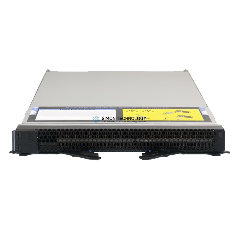 IBM HS20 BLADE CHASSIS ONLY - CALL FOR CUSTOM BUILD! (8843-XXX)
