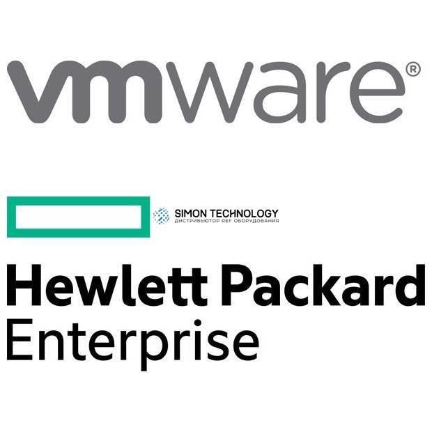HPE - VMware vSphere Essentials - Software - Administr on - Retail Nur Lizenz (BD706AAE)