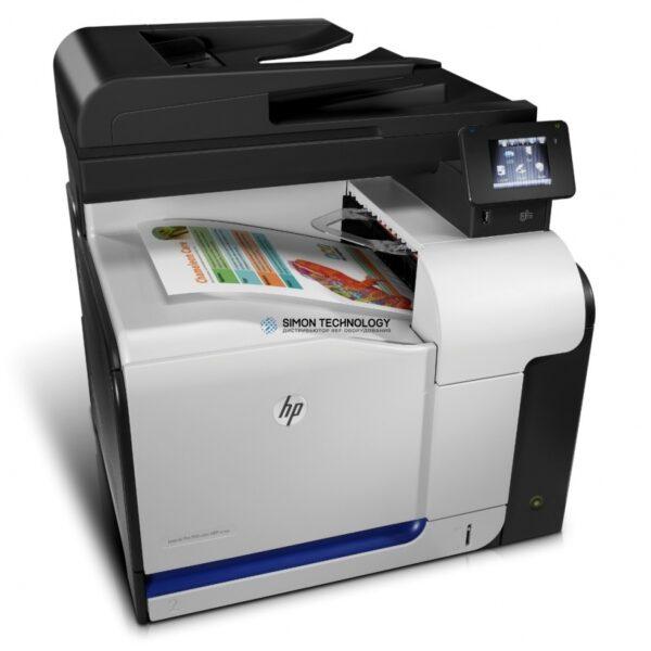 МФУ HP Color LaserJet Pro M Laser/LED-Druck Kopierer - Farbig - 31 ppm - USB, USB 2.0 RJ-11, RJ-45 (CZ271A#B19)