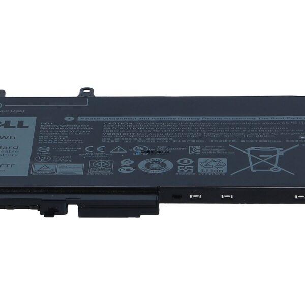 Батарея Dell Main Battery Pack 11.4V 4250mAh - Batterie - 4.250 mAh (D4CMT)