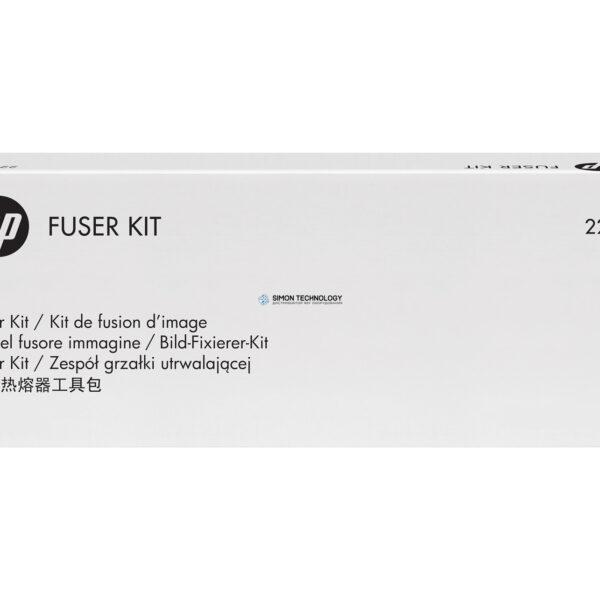 HP Heizeinheit f?r LaserJet Pro M402 M403 M426 und M427 220-240V (RM2-5425-000CN)